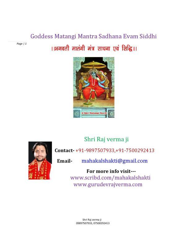 Goddess-Matangi-Mantra-Sadhana-Evam-Siddhi-page-001